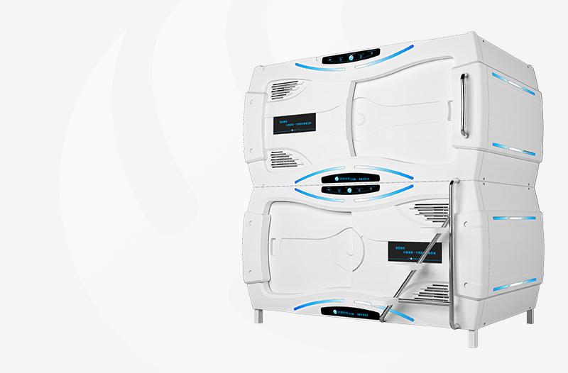 星系列A1097-单人舱